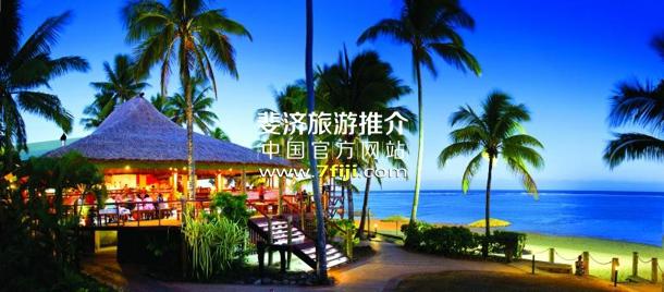 斐济奥瑞格礁湖度假酒店(Outrigger on the Lagoon Fiji)日落酒吧