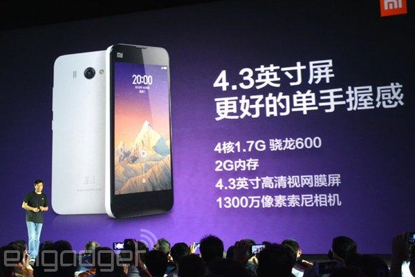 Смартфон Xiaomi MI2
