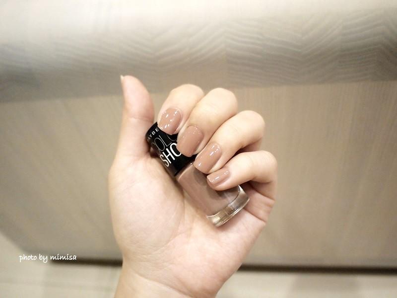 媚比琳 我型我色指甲油 (12)