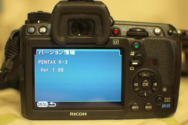 PENTAX K-3 ファームウェアバージョンアップ 2014年3月6日