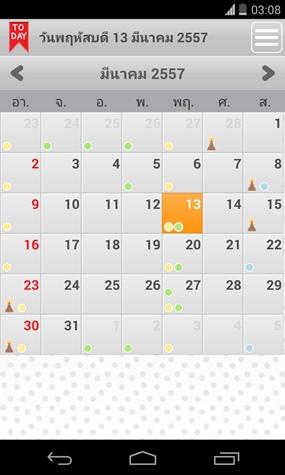 thai.calendar
