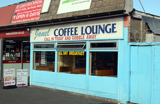 Janel Coffee Lounge