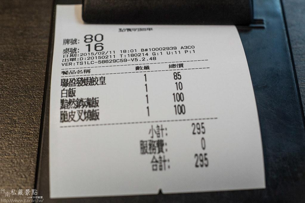 台南私藏景點-聯發黯然銷魂飯店 (9)