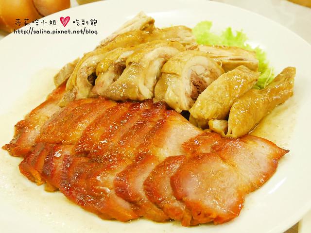 台北港式飲茶吃到飽六福客棧金鳳廳 (11)