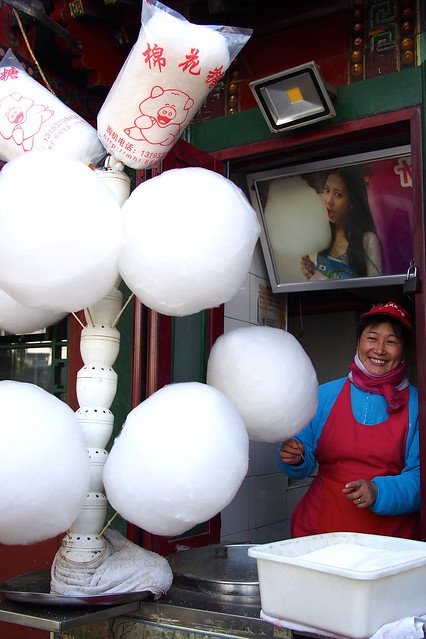 cotton candy, Beijing, China