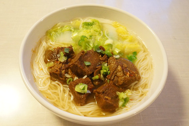 Taiwanese Style Braised Beef