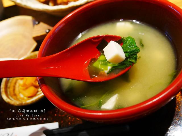 新店七張站美食餐廳yayoi豬排定食