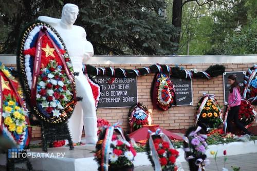 71-я годовщина Победы: вечер
