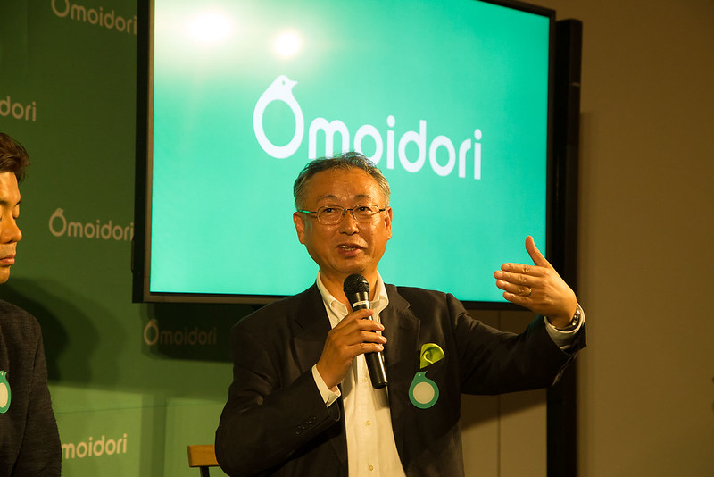 Omoidori-47