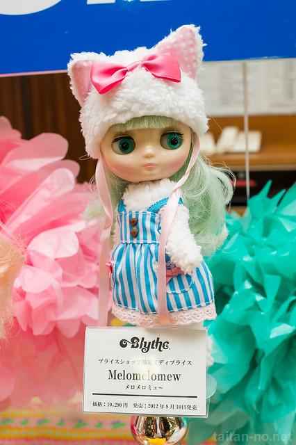 DollShow37-5603-DSC_5585