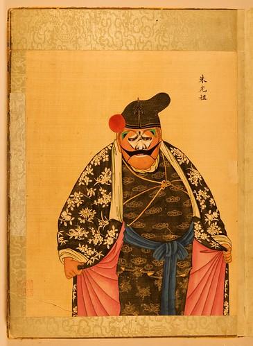 019-Álbum de caras de la ópera de la Oficina de la Gran Paz-1851-1911-Biblioteca Digital Mundial