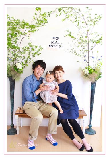 子供写真 1才の誕生日 女の子 愛知県岩倉市 家族写真 出張撮影 女性カメラマン