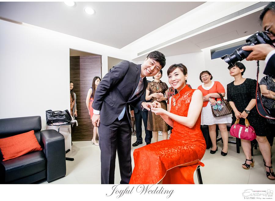 Mason & Vivia 婚禮記錄 _00071