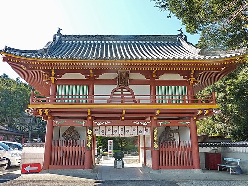 【写真】四国八十八ヶ所 : 第02番札所・極楽寺