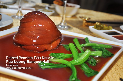 Pau Long Banquet Hall Teluk Intan 9
