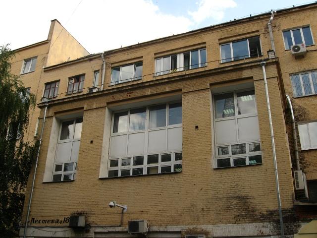 Дом-коммуна на ул. Лестева 10