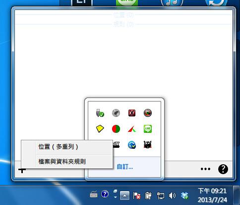 ilowkey.net-20130724003.png