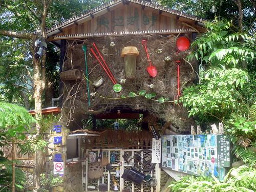 東源村的鐵馬驛站