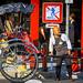 Asakusa Ride by Jeff Henig