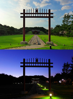Image of Red Spiked Gate. korea seoul dayandnight 선릉 seolleung jeongneung 정릉 redspikedgate