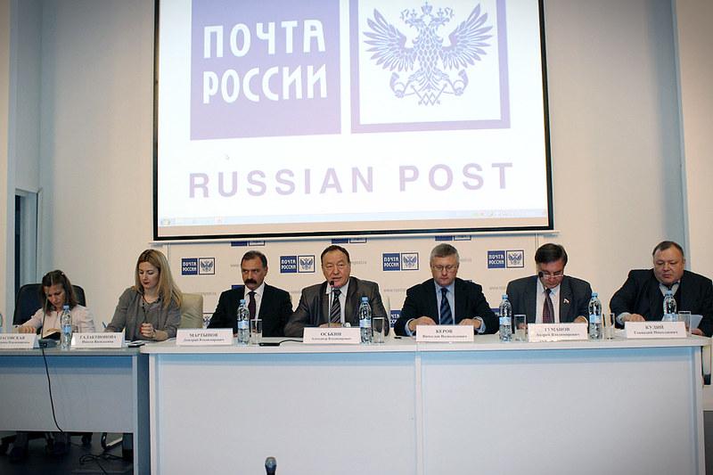 Президиум расширенного заседания Альянса в поддержку института подписки