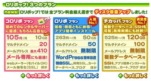 スクリーンショット 2013-09-19 1.14.26