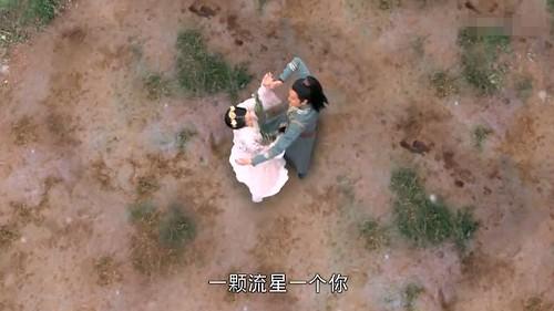 25-楊雪舞-與高長恭練箭