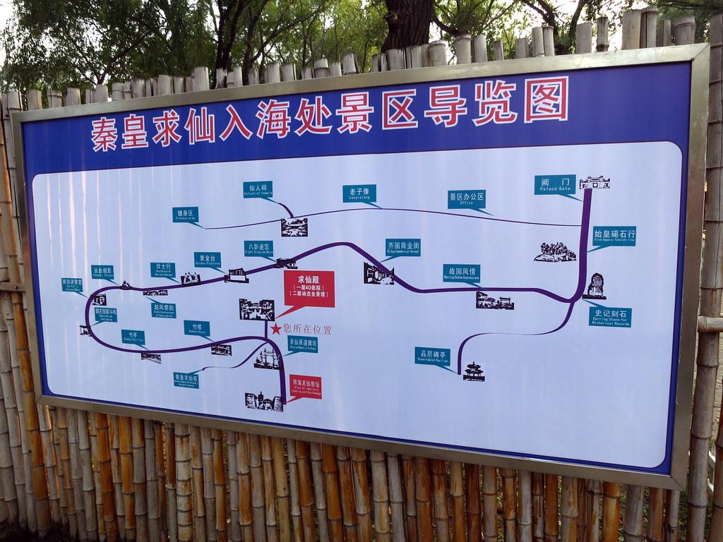 Qinhuangdao Map - Hebei, China