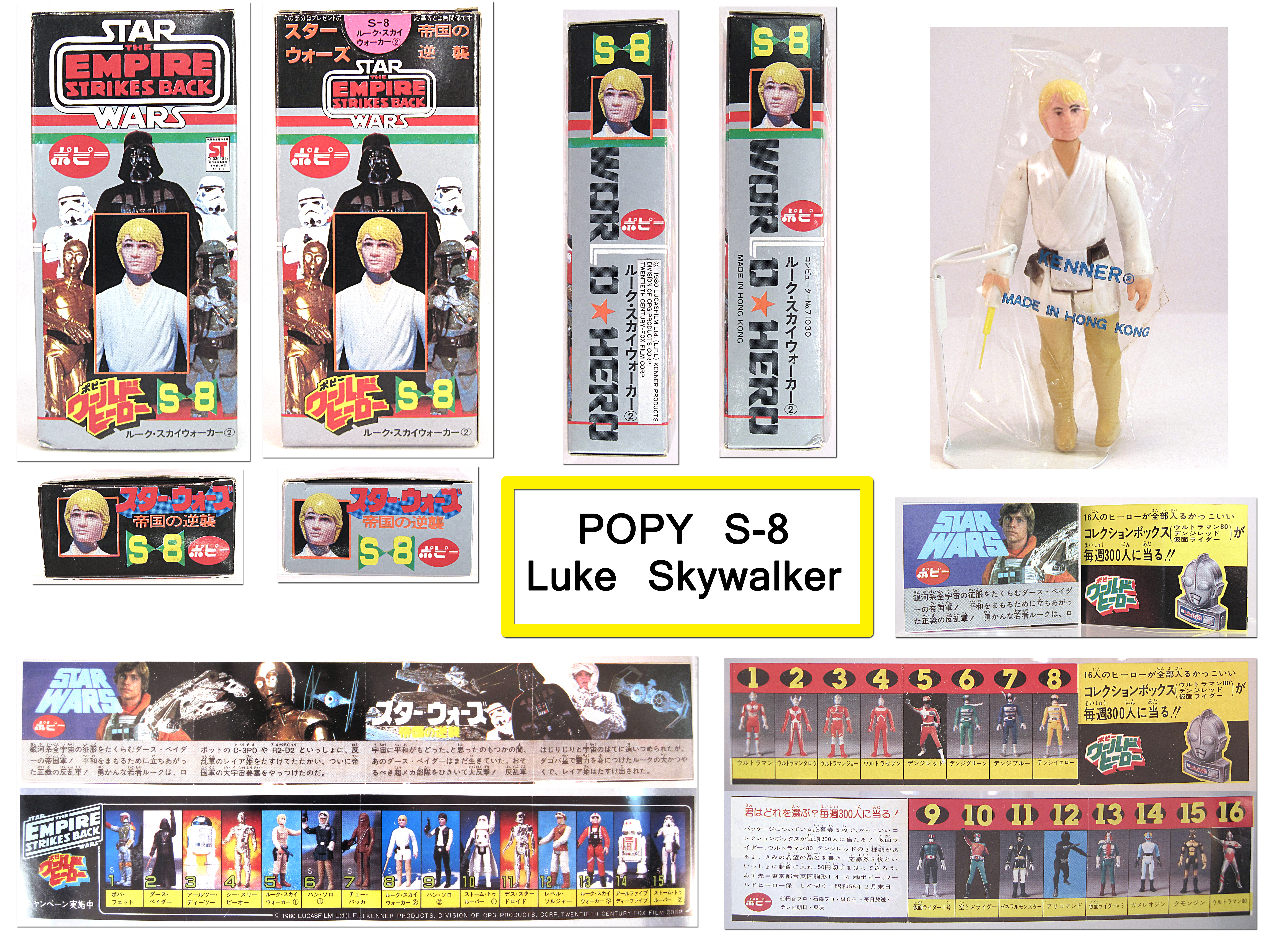 THE JAPANESE VINTAGE STAR WARS COLLECTING THREAD  - Page 2 10673639496_e038095ef5_o