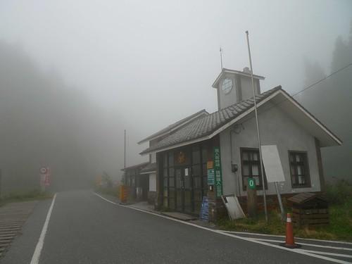 20130908-太平山-翠峰湖 (65)-H4118