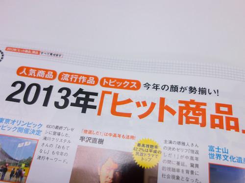 20131115-DSC01687