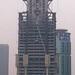 13-12-09 Shenzhen PingAn IFC