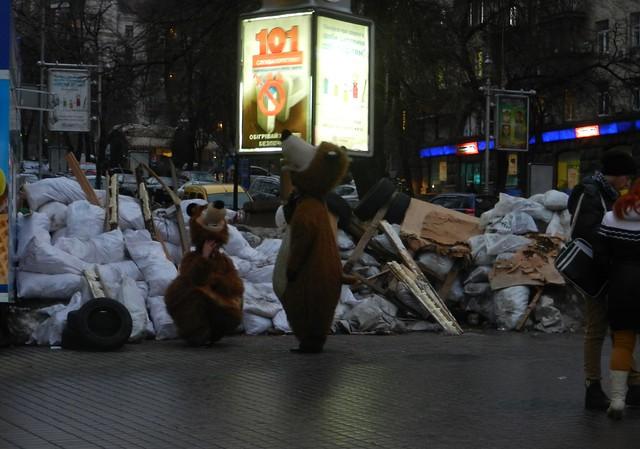 Евромайдан праздничный