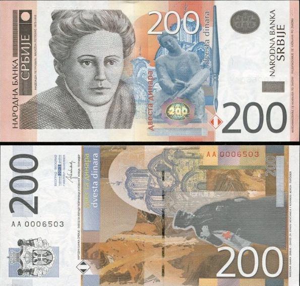 200 Dinárov Srbsko 2013