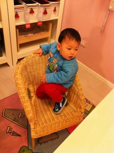 這椅子是我的嗎?