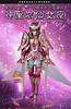 [Imagens] Saint Cloth Myth - Shun de Andrômeda Kamui 10th Anniversary Edition 12381131805_aa461425c2_t