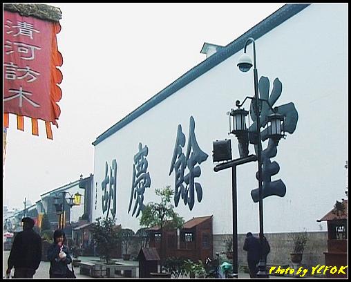 杭州 吳山天風景區 (清河坊) - 060 (清晨)