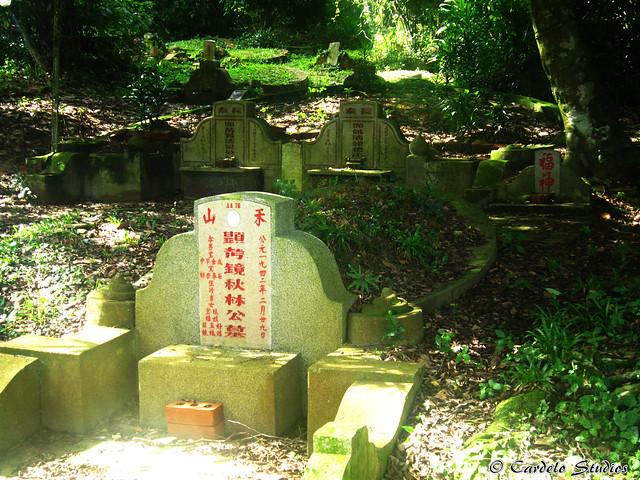 Bukit Brown - Tomb of Lim Keng Chiew 01