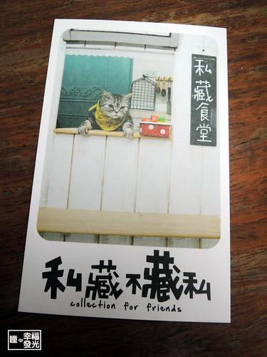 20140310_04 (40)