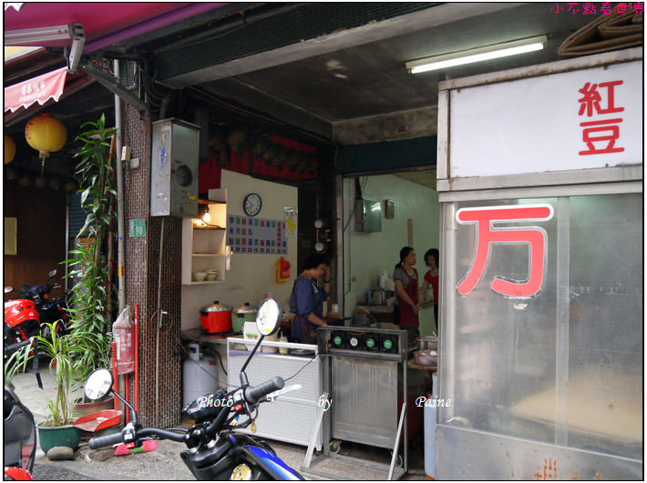 桃園安慶街蛋餅 (1).JPG