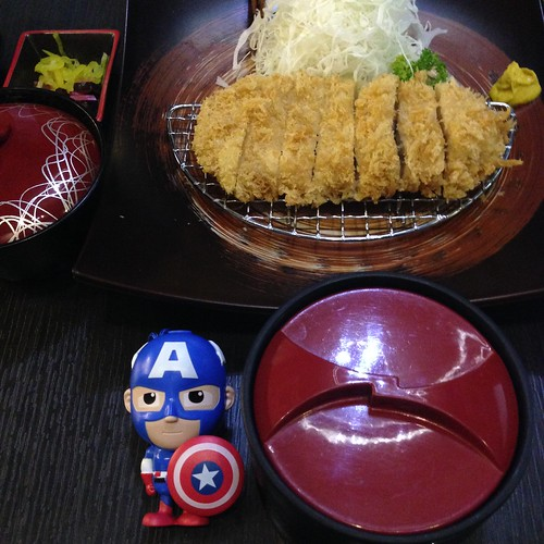 Hire Katsu Set at Katsuya. Pork Tenderloin Tonkatsu with rice, Red Bonito Miso Soup, pickles & fruit.
