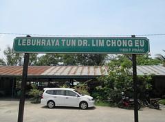 Lebuhraya Tun Dr. Lim Chong Eu