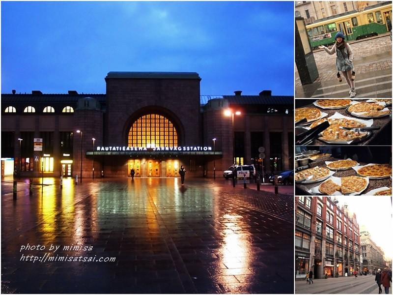 北歐 旅行 景點 赫爾辛基 中央火車站 (1)