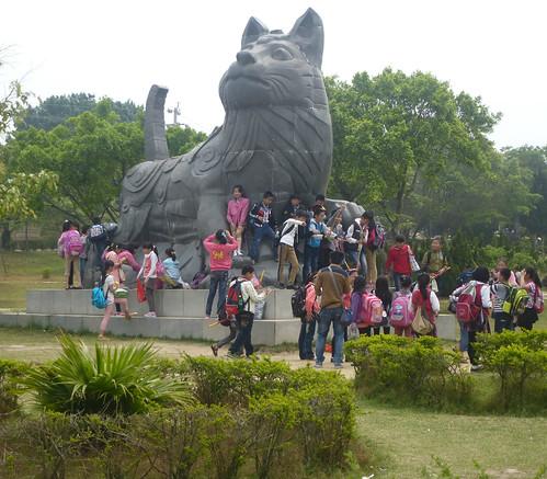 Fujian-Chongwu - Parc (12)