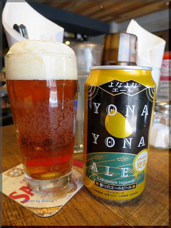 Photo:2014-05-07_ハンバーガーログブック_【田町】MUNCH'S BURGER SHACK(マンチズバーガーシャック) 今日はビールで休憩しに来ました!-02 By:logtaka