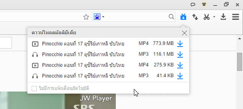 Baidu Browser Video Download
