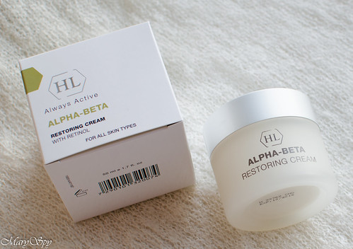 holyland-abr-restoring-cream-1