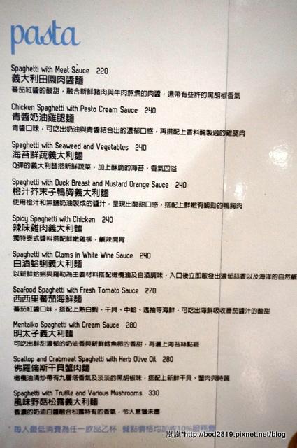 16395682385 ae5b5854e9 o - 【台中西屯】Dazzling Cafe Sky-蜜糖吐司專賣店,人氣下午茶店,義大利麵也好好吃!(新光三越)(已歇業)