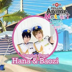 PAM15_Guests_Hana_Baozi