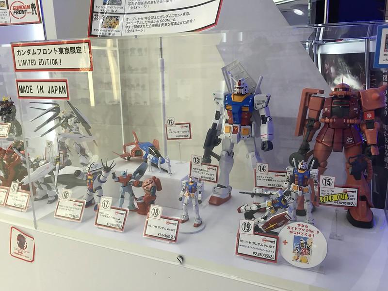 Odaiba (Gundam) - 81